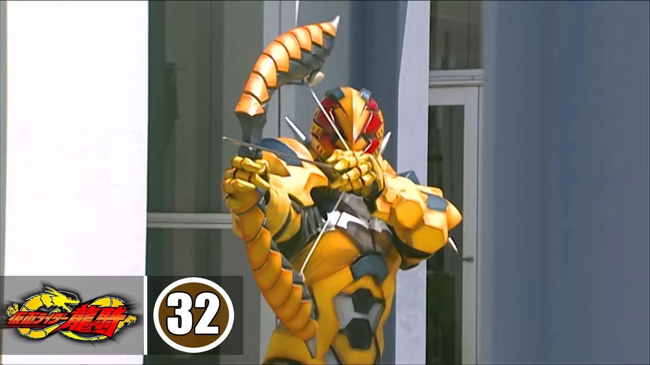 Phim Siêu Nhân Rồng Tập 32 - Tay Cung Bí Ẩn | Hiệp Sĩ Mặt Nạ Kỵ Sĩ Long Ryuki