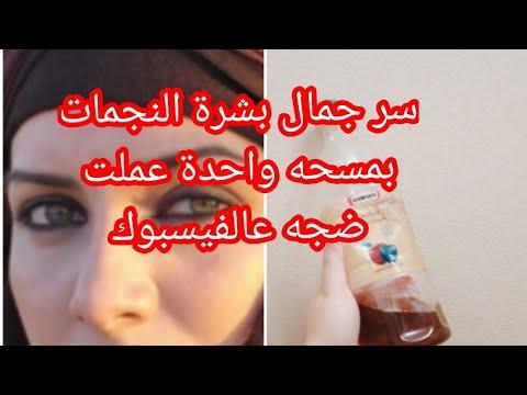 سر جمال جميلة الجميلات اللبنانية بمسحه واحدة عملت ضجه عالفيسبوووك ب٦ خطوات سحرية تفعلها يوميا