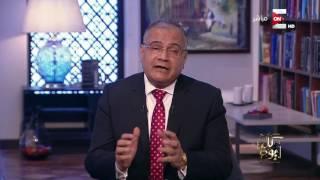 كل يوم - فقرة الفكر الديني مع د.سعد الدين الهلالي - 20 أكتوبر 2016 .. الجزء الأول