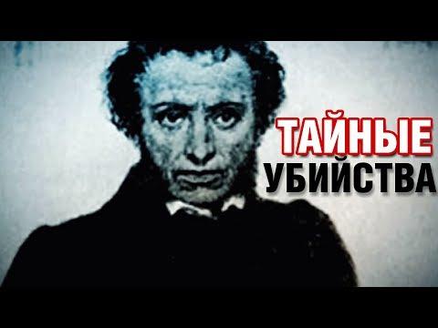 РУССКИЕ ТАЙНЫ - Таланты и покойники. Документальные фильмы, детективы HD - Ruslar.Biz
