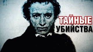 РУССКИЕ ТАЙНЫ - Таланты и покойники. Документальные фильмы, детективы HD