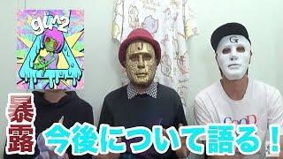 ジャック初音楽渋谷イベント満員御礼。 感謝感激です。 明日渋谷でジャ...
