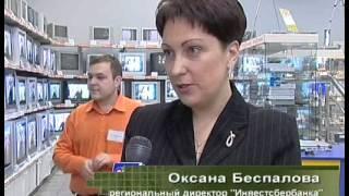 Кредит за 5 минут в Приморском крае