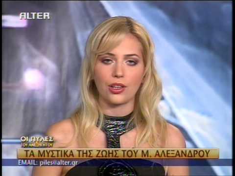 Olga Tantou -