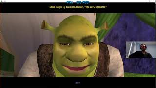 Feb 5, 2021 - Shrek 2