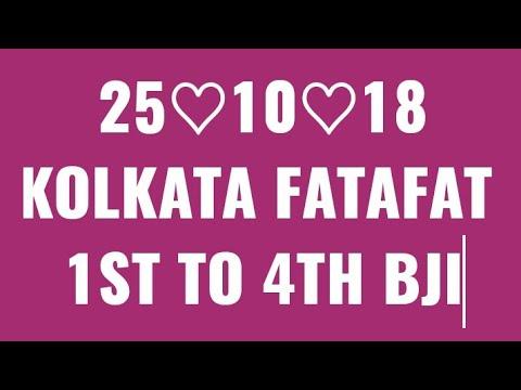 Kolkata Fatafat 25♡10♡18.Free trips ank patti and result.