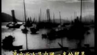 二次大戰真實紀錄片-中國篇(Part 1 of 7)