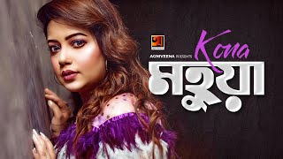 Mohua by Kona mp3 song Download
