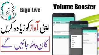Bigo Live High Voice Smart Voice App 2018 for Android Phones hindi/Urdu On YouTube Mp3