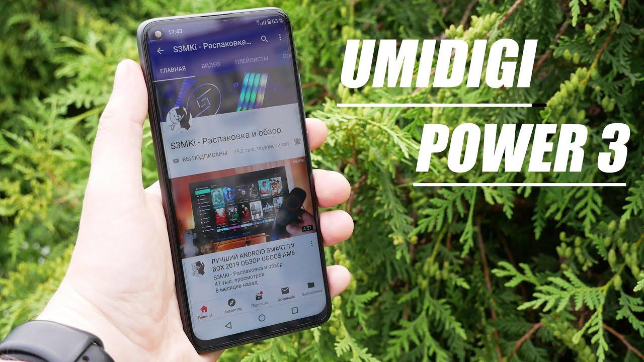 Вот что может бюджетный смартфон 2020 с Aliexpress