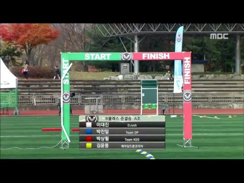 2015 iMBC KOREA DRONE RACING NATIONALS