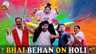 Bhai Behan on Holi || Middle Class Family || Lokesh Bhardwaj || Aashish Bhardwaj