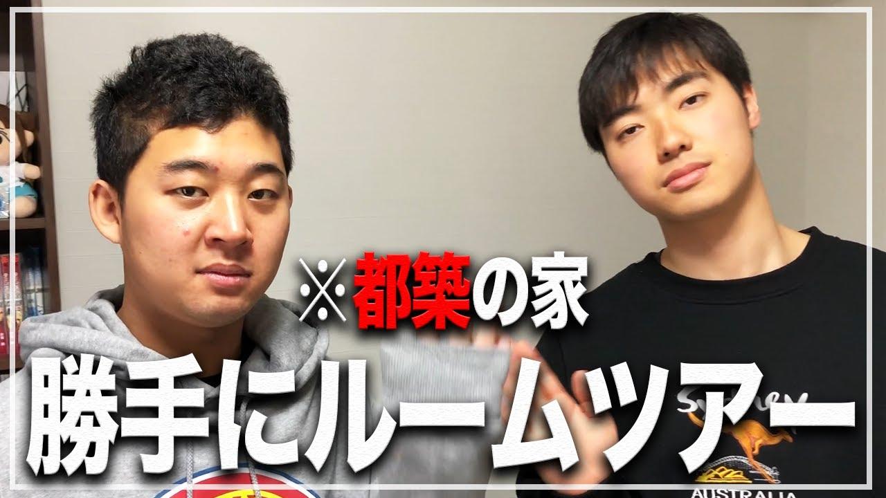 の コピー エンタ 神様 キャッチ