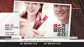 정관장 홍삼정 마일드센스 [티커머스/라이브커머스제작] …