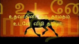 Bharathidasan - ValiyOr Silar...
