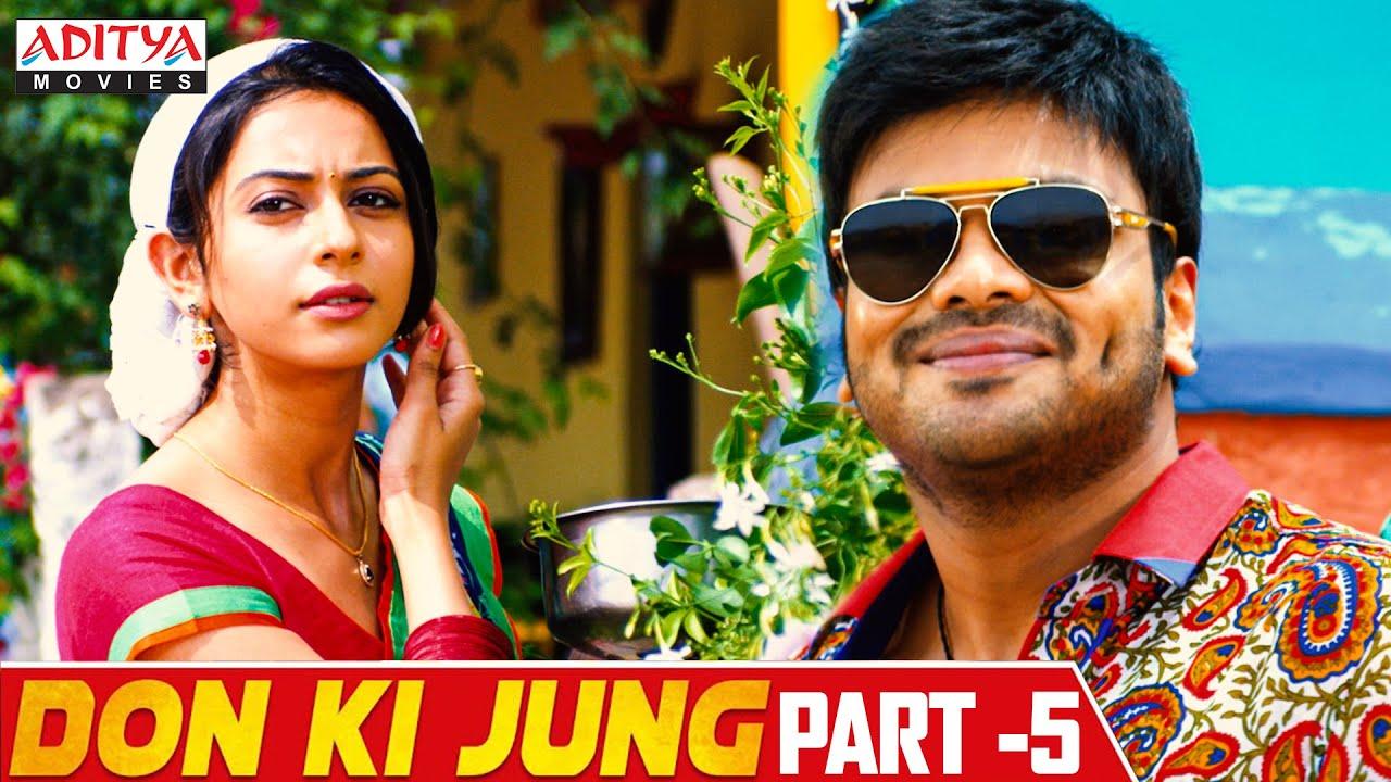 Don Ki Jung Hindi Dubbed Movie Part 5 | Manchu Manoj, Rakul, Sunny Leone | Aditya Movies