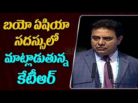 Minister KTR Speech At Bio Asia Conference 2020 | Hyderabad | ABN Telugu teluguvoice