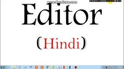 Editor Basics with Architecture in System Programming in Hindi | SPCC Tutorial #