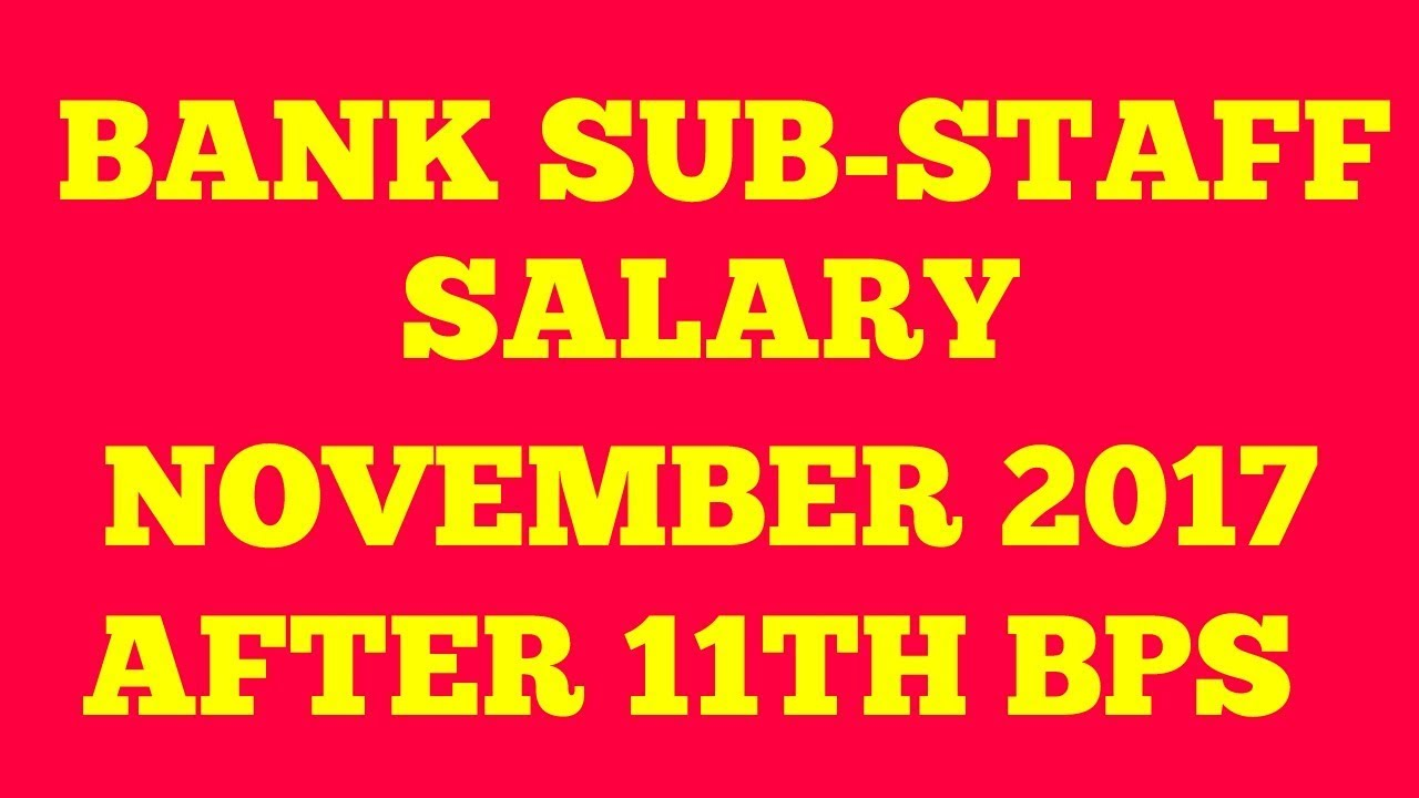 BANK SUB STAFF SALARY AFTER 11TH BPS NOVEMBER 2017