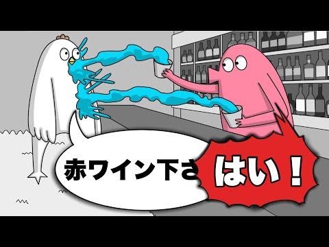 【アニメ】全部間違えてるバーのマスター