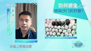 《生活圈》 20201118  CCTV - YouTube