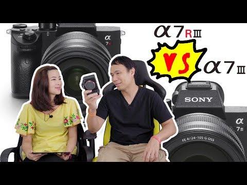 Sony A7RIII กับ Sony A7III ต่างกันตรงไหน - วันที่ 21 Sep 2018