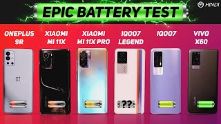 Mi 11x Pro vs iQOO 7 Legend, iQOO 7 vs Mi 11x, Oneplus 9R Battery Drain Test | Charging | Gaming