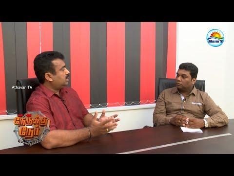 Nerukku Ner - Special interview with Journalist Sri Gajan