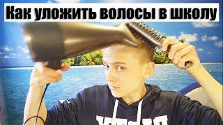 видео Креативные стрижки на длинные волосы: типы причесок, описание, советы по уходу и укладке