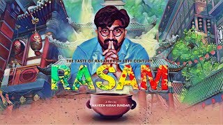 Rasam | Short Film By Showcase Adda and Navee Edits | Sachin Poojary | Kannada Short Film 2019