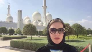 Что посмотреть в Абу Даби 2017? Секреты Эмиратов.Абу Даби мечеть шейха Зайеда
