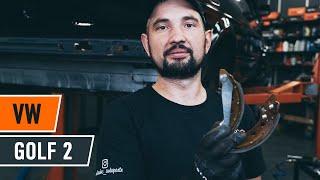 Video-guías sobre cómo reparar y reemplazar Frenos usted mismo