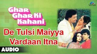 Ghar Ghar Ki Kahani : De Tulsi Maiyya Vardaan Itna Full Audio Song | Rishi Kapoor, Govinda |