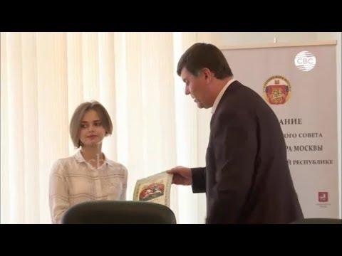 Смотреть фото Стипендию мэра Москвы в 1-ом семестре получат 21 азербайджанский студент новости россия москва