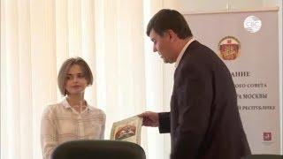 Смотреть видео Стипендию мэра Москвы в 1-ом семестре получат 21 азербайджанский студент онлайн
