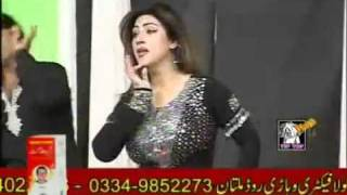 Hina Shaheen Latest Very Hot Mujra Hot 1221 HD1