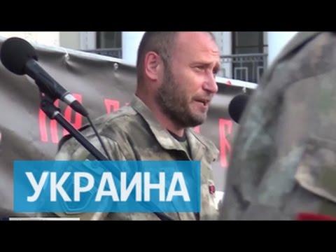 Курс валют ПриватБанк Украина - Курс доллара, евро в