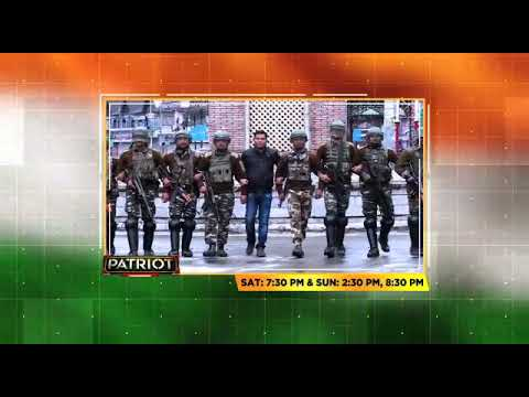 CRPF Srinagar PATRIOT
