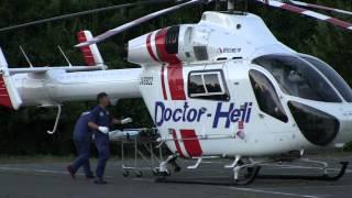 ドクターヘリが水難事故で飛来