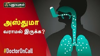 Doctor On Call 17-02-2020 Puthuyugam Tv