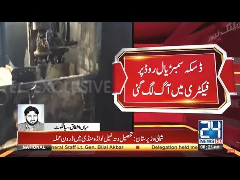 5 workers burned as fire erupts in Factory in Daska