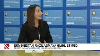 Ermənistan razılaşmaya əməl etmədi - XİN-in sözcüsü Leyla Abdullayevanın Real TV-yə müsahibəsi