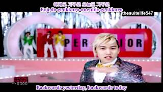 Super Junior T - Rokkugo (Hangul, Romanization, Eng Sub)