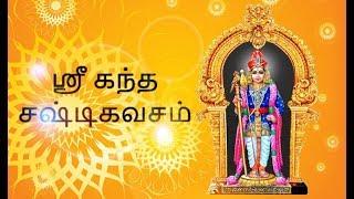Kandha Sashthi Kavacham || Trivandrum Sisters