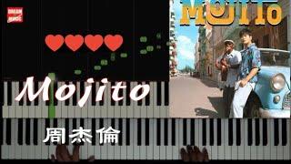 [鋼琴教學] mojito 周杰倫新歌 COVER/ PIANO  Tutorial調整過的音質 (含rap完整版一次看)