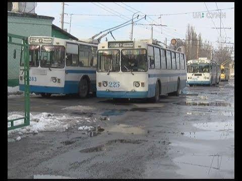 UA:СУМИ: Подорожчання проїзду у комунальному транспорті Сум