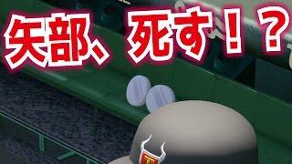 パワプロ2016のパワフェス決勝目前で矢部が死す!?緊急搬送で集中治療室に! thumbnail