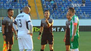 Георги Тодоров след Левски 0:2