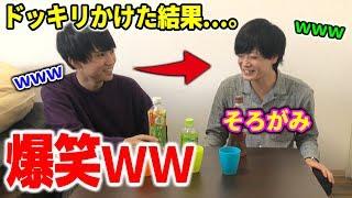 お茶マスター → https://www.youtube.com/channel/UCr4n3uNwGOyGRrTWtEs...