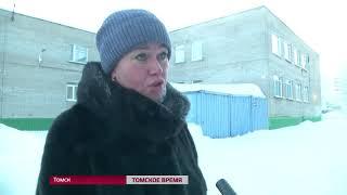 Трубы не выдержали мороза: коммунальная авария в Томске